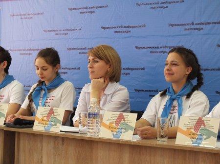 Областная конференция студенческих объединений Иркутской области