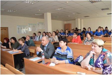 Межрегиональная педагогическая конференция
